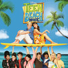 Teen Beach Movie Various Artists
