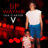 In This House (feat. Gucci Mane) Lil Wayne