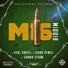 M16 Riddim Various Artists