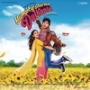 Humpty Sharma Ki Dulhania (Original Motion Picture Soundtrac Various Artists