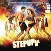 Step Up: All In (Original Motion Picture Soundtrack) Various Artists