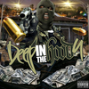 Deep In The Hood 4 Various Artists