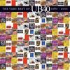 Lush Life Remixes UB40