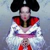 Homogenic Björk
