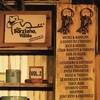 Um Barzinho, Um Violao Sertanejo (Ao Vivo) Various Artists